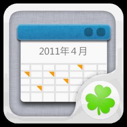 Calendar GOwidget – Das optimale Widget für den GO Launcher EX