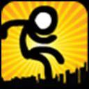 Free Running – Strichmännchen auf Abwegen