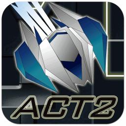 GalaxyLaser ACT2 – Nur du kannst die Eroberung der Erde noch verhindern