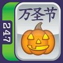 Halloween Mahjong, Plane Finder und 2 weitere Apps für Android heute reduziert (Ersparnis: 9,63 EUR)