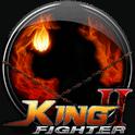 König-Kämpfer Ⅱ – Nur für Freunde des fernöstlichen Kampfsport!