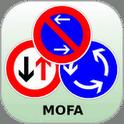 Mofa Führerschein 2012 – Schon in diesem Sommer könntest du durch die Gegend brausen