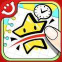 Slice It! ® ist eines der besten Puzzle Spiele im Android Market