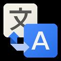 Google Übersetzer – Ab sofort mit Offline-Sprachpaketen für Übersetzungen ohne Internetverbindung